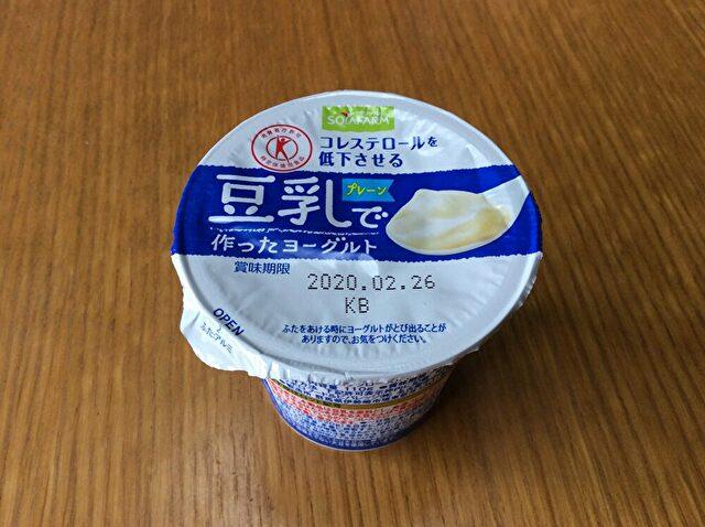 """豆乳ヨーグルト、食べてみました – """"ほぼ""""ヴィーガンスイーツ"""